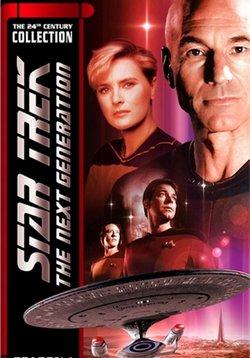 Звездный путь: Следующее поколение 1987 - 1993 - профессиональный